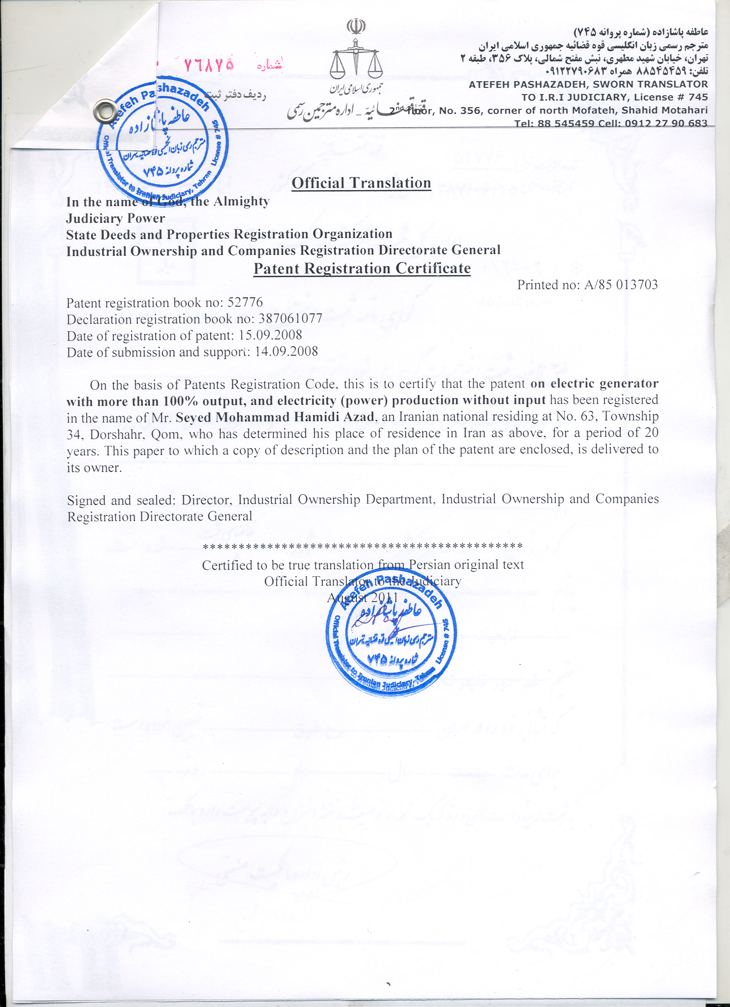 Electric Generator With Efficiency More 100 And Electricity Document