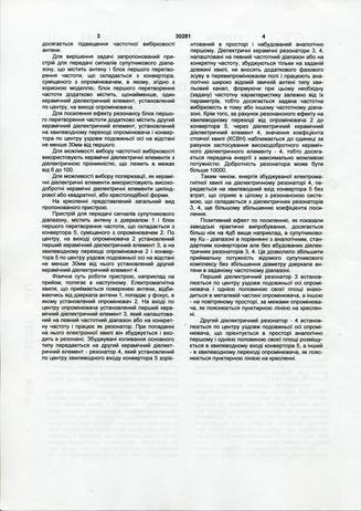 scan0004.jpg