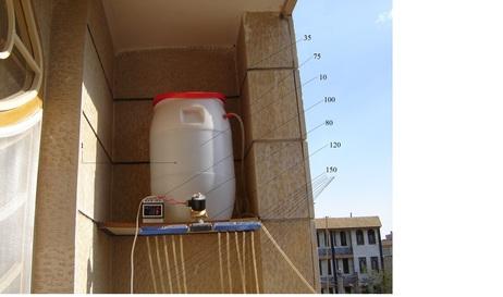 Watering Device.JPG