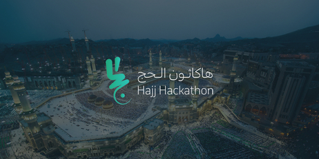 Hajj-Hackathon-Cover.jpg