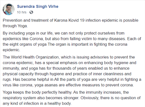 Prevention and treatment of Karona Kovid 19 infection epidemic is possible through Yoga