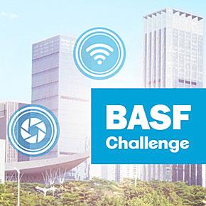 BASF Partner Up Challenge