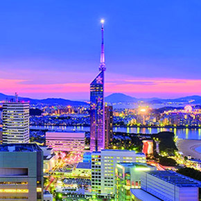 ISPIM Connects Fukuoka: Solving Challenges Through Innovation