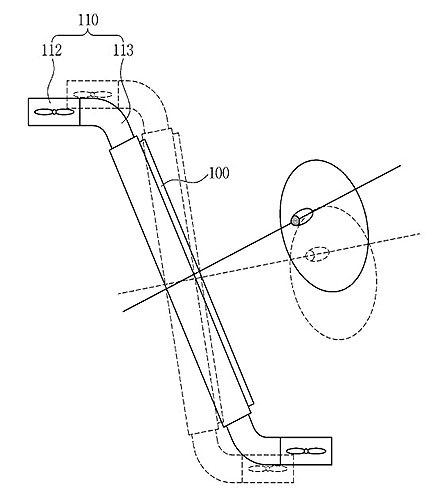 Samsung Patents Gaze Following Flying Screen