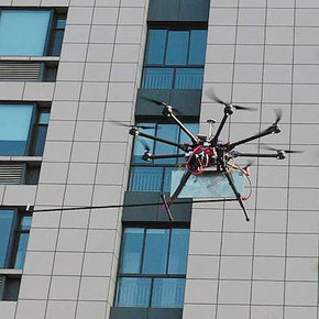 WideSee System Lets Drones See Through Walls