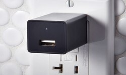 Have You Seen This Hidden Camera?